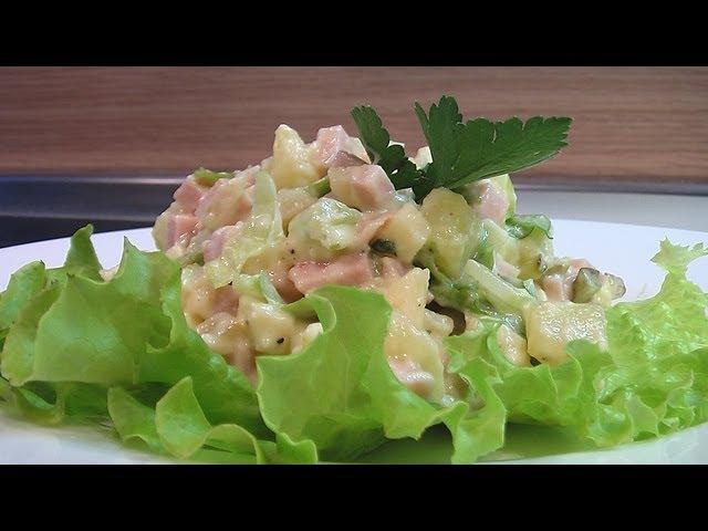салат с ветчиной с грибами и капустой